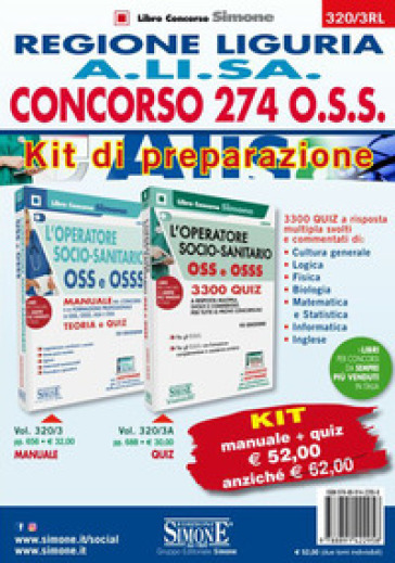 Concorso 274 O.S.S. Regione Liguria A.LI.SA. Kit di preparazione. Manuale+Quiz