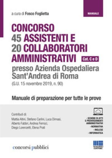 Concorso 65 assistenti e collaboratori amministrativi Sant'Andrea Roma