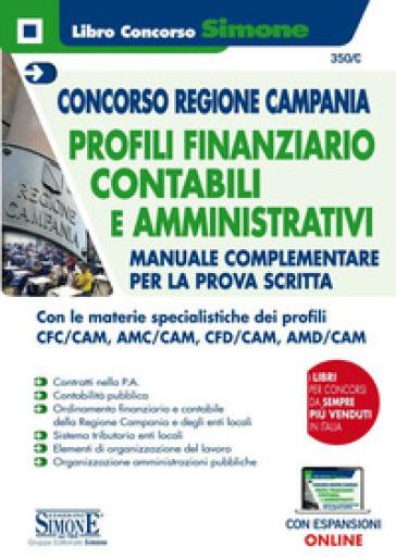 Concorso Regione Campania. Profili finanziario-contabili e amministrativi. Manuale complementare per la prova scritta. Con espansione online