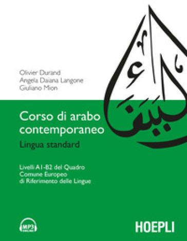 Corso di arabo contemporaneo - Olivier Durand | Thecosgala.com