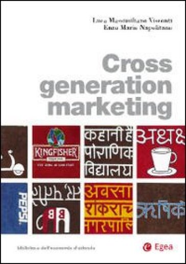 Cross generation marketing - Luca Massimiliano Visconti |