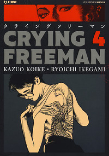 Crying Freeman. 4. - Kazuo Koike |