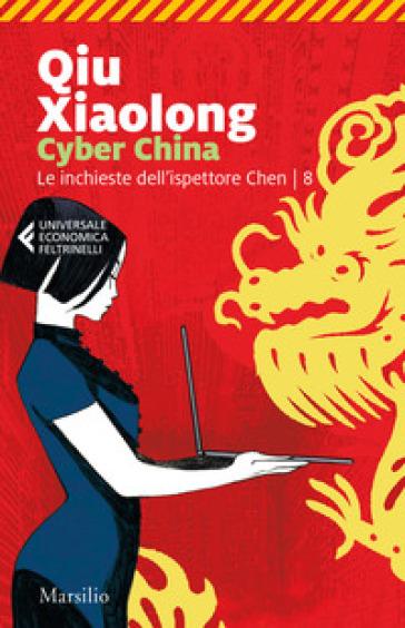Cyber China - Xiaolong Qiu |