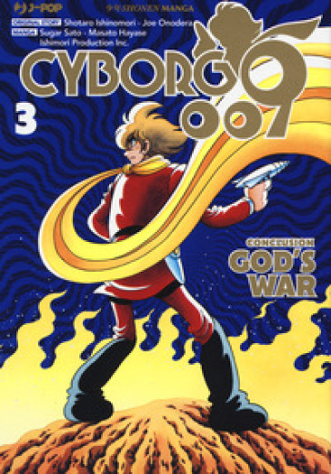 Cyborg 009. Conclusion. God's war. 3.