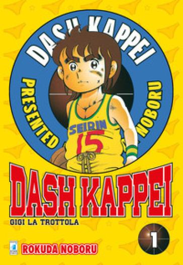 Dash Kappei. Gigi la trottola. 1. - Rokuda Noboru |