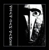 Dead can dance-remastered