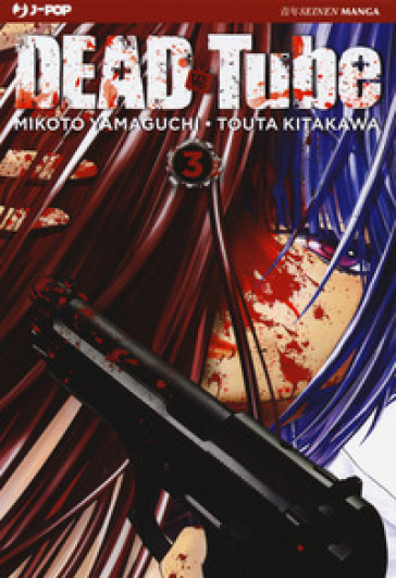 Dead tube. 3. - Mikoto Yamaguchi   Rochesterscifianimecon.com