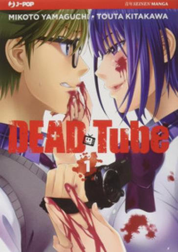 Dead tube. Bodybag. Ediz. variant - Mikoto Yamaguchi |