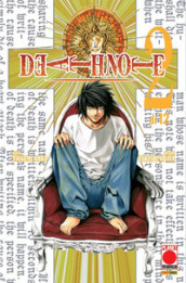 Death note. 2.