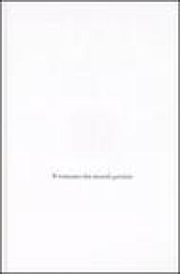 Déjà-vu. Il romanzo dei ricordi perduti - Tom McCarthy | Kritjur.org