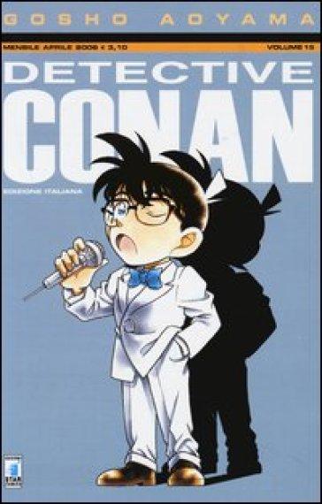 Detective Conan. 15. - Gosho Aoyama | Ericsfund.org