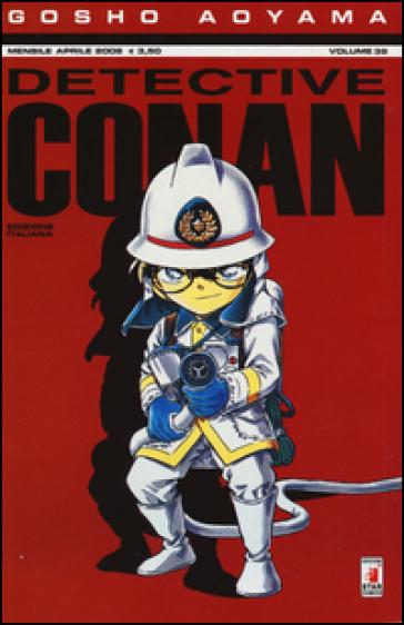 Detective Conan. 39. - Gosho Aoyama |