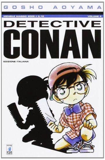 Detective Conan. 4. - Gosho Aoyama |
