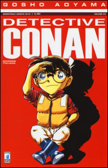 Detective Conan. 64. - Gosho Aoyama | Ericsfund.org