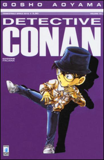 Detective Conan. 73. - Gosho Aoyama |