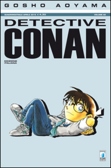 Detective Conan. 82. - Gosho Aoyama |