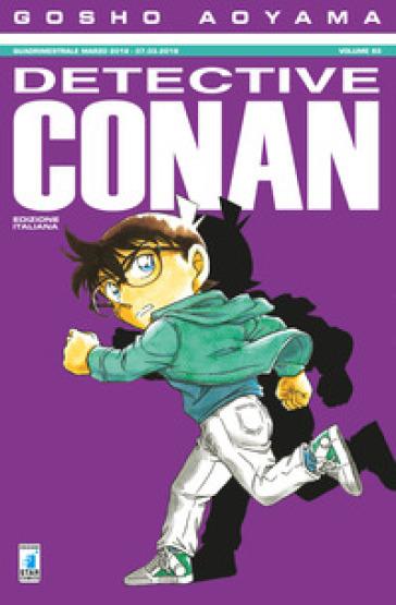 Detective Conan. 93. - Gosho Aoyama | Rochesterscifianimecon.com