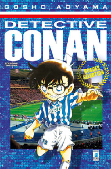 Detective Conan. Soccer selection - Gosho Aoyama | Thecosgala.com