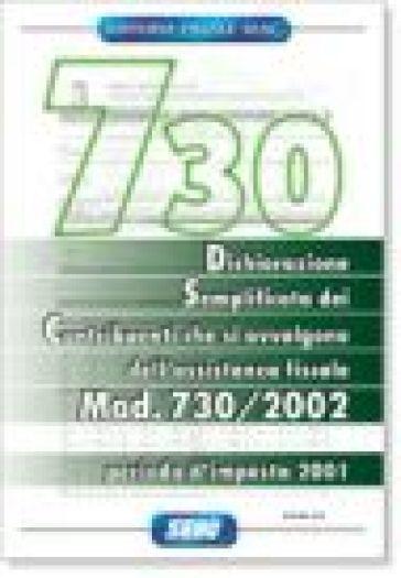 Dichiarazione mod 770 semplificato libro mondadori for Dichiarazione 770