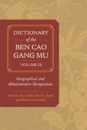 Dictionary of the Ben Cao Gang Mu Volume 2
