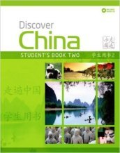 Discover China. Student's book 2. Per le Scuole superiori. Con CD Audio
