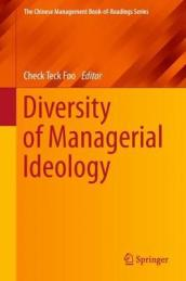 Diversity of Managerial Ideology