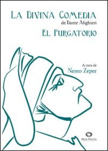 La Divina Comedia. El Purgatorio - Dante Alighieri | Kritjur.org