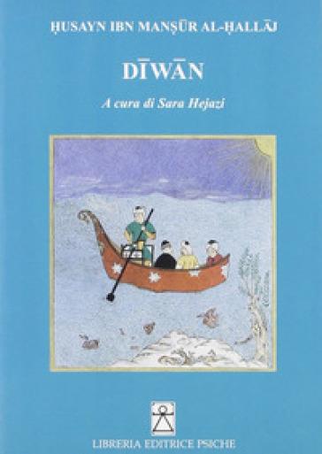 Diwan - Al-Hallâj |