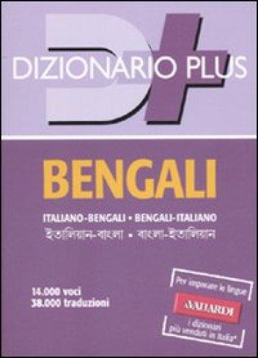 Dizionario Bengali. Italiano-bengali, bengali-italiano - Eros Bonazzi | Jonathanterrington.com