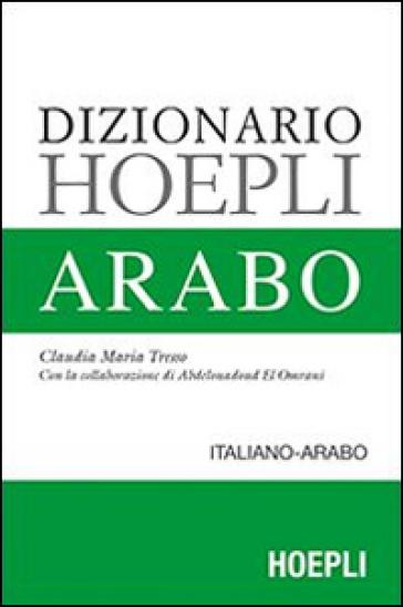 Dizionario arabo - Claudia Maria Tresso | Rochesterscifianimecon.com