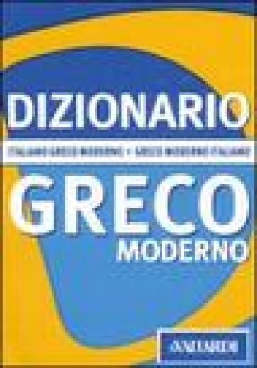 Dizionario greco moderno. Italiano-greco moderno, greco moderno-italiano