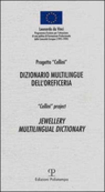 Dizionario multilingue dell'oreficeria