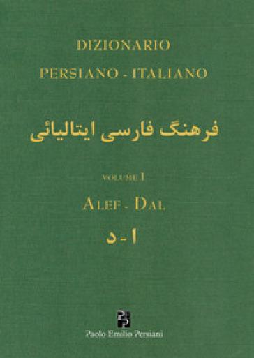 Dizionario persiano-italiano. Ediz. bilingue. 1: Alef-Dal - M. Pistoso |