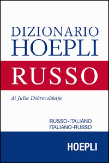 Dizionario di russo. Russo-italiano, italiano-russo. Ediz. compatta - Julia Dobrovolskaja | Thecosgala.com
