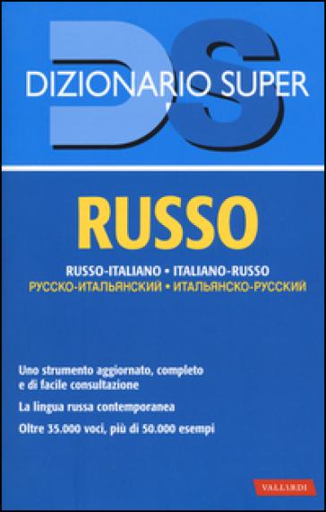 Dizionario russo. Russo-italiano, italiano-russo - N. Kardanova |