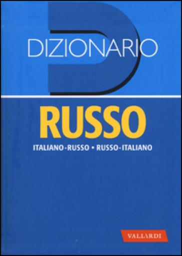 Dizionario russo. Italiano-russo, russo-italiano - T. Nicolescu | Rochesterscifianimecon.com