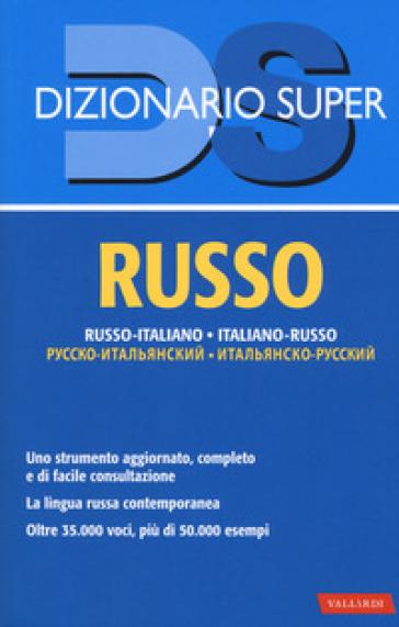 Dizionario russo. Russo-italiano, italiano-russo - N. Kardanova | Jonathanterrington.com