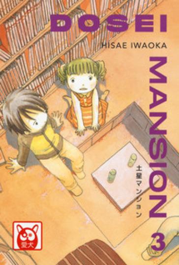 Dosei Mansion. 3. - Hisae Iwaoka |