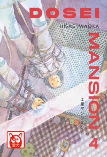 Dosei Mansion. 4. - Hisae Iwaoka pdf epub