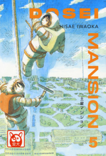Dosei Mansion. 5. - Hisae Iwaoka pdf epub