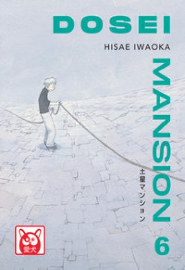 Dosei Mansion. 6. - Hisae Iwaoka |