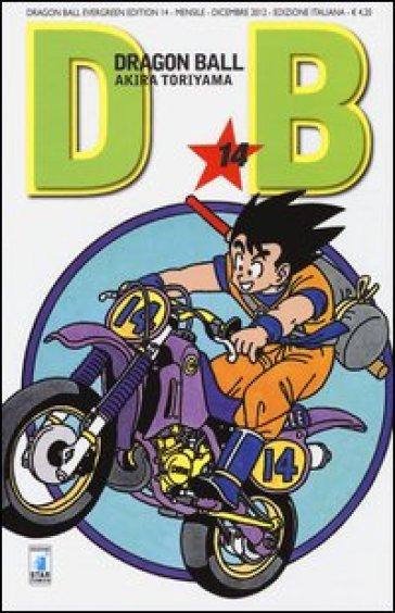 Dragon Ball. Evergreen edition. 14. - Akira Toriyama |