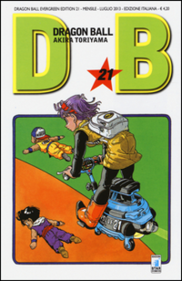 Dragon Ball. Evergreen edition. 21. - Akira Toriyama |
