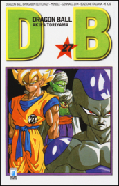 Dragon Ball. Evergreen edition. 27.