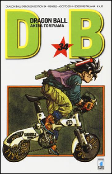 Dragon Ball. Evergreen edition. 34. - Akira Toriyama |
