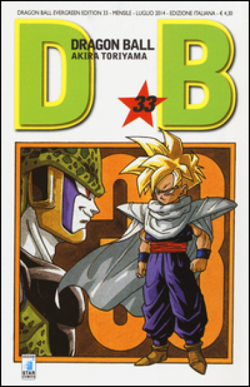 Dragon Ball. Evergreen edition. 33. - Akira Toriyama |