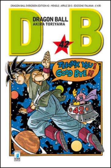 Dragon Ball. Evergreen edition. 42. - Akira Toriyama |