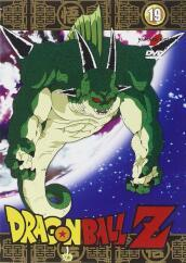 Dragon Ball Z - Stagione 02 Volume 19 Episodi 73-76 (DVD)(+gadget)
