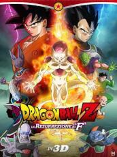 Dragon Ball Z - La resurrezione di F (Blu-Ray)
