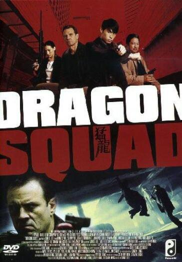 Dragon squad (DVD)